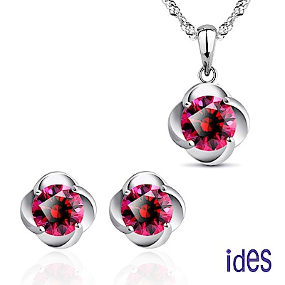 ides愛蒂思 輕珠寶。設計款紅剛玉寶石項鍊耳環套組/花開富貴