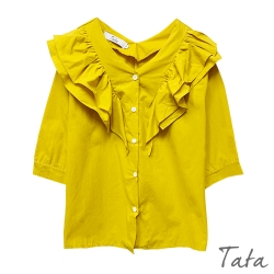 V領雙荷葉七分袖上衣 共二色 TATA-(S~XL)