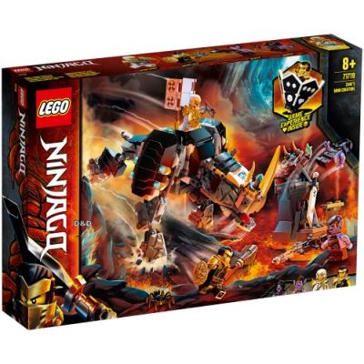 樂高LEGO 旋風忍者系列 - LT71719 冰忍的牛角騎獸