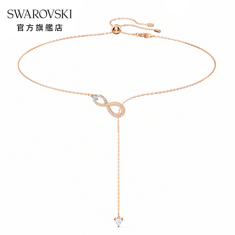 SWAROVSKI 施華洛世奇 Infinity 玫金色愛無限Y形項鏈