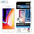 【LaPO】APPLE iPhone7 / 8 全膠滿版9H鋼化玻璃螢幕保護貼
