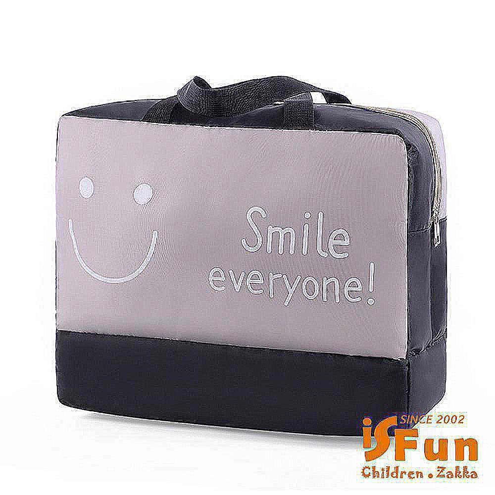 iSFun 乾濕分離 旅行防水摺疊行李箱杆包 灰笑臉