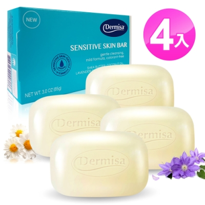 Dermisa椰油潤白柔膚皂4入組 敏弱肌適用★市價2600(1014好康)