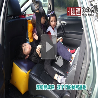 YARK車中後座防護充氣床墊.舒適安全防摔落汽車後座椅間隙墊車中床墊汽車床墊
