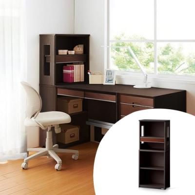 KOIZUMI_WISE五層單抽開放書櫃KWB-651‧幅55cm W55*D29*H130 cm