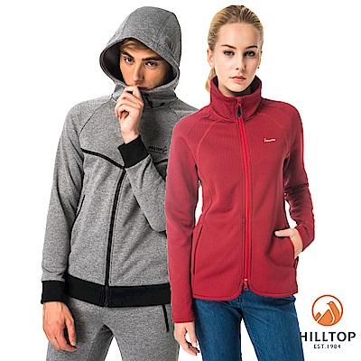 【hilltop山頂鳥】獨家!ZISOFIT保暖透氣刷毛外套(多款任選)