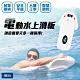 【任e行】AX2 12AH 水上電動滑板 動力浮板 水上電動衝浪板 product thumbnail 2