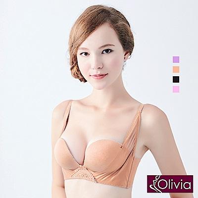 Olivia 3D無鋼圈集中無痕珠光杯內衣褲套組-膚色