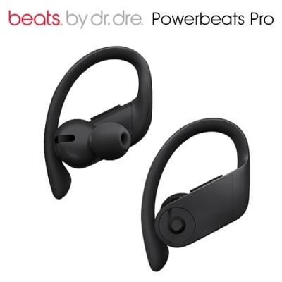 ﹝送果凍套﹞Beats Powerbeats Pro 黑色 真無線耳機 抗汗防水濺
