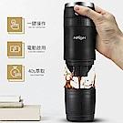 日本NICOH 電動行動咖啡機(150ml)
