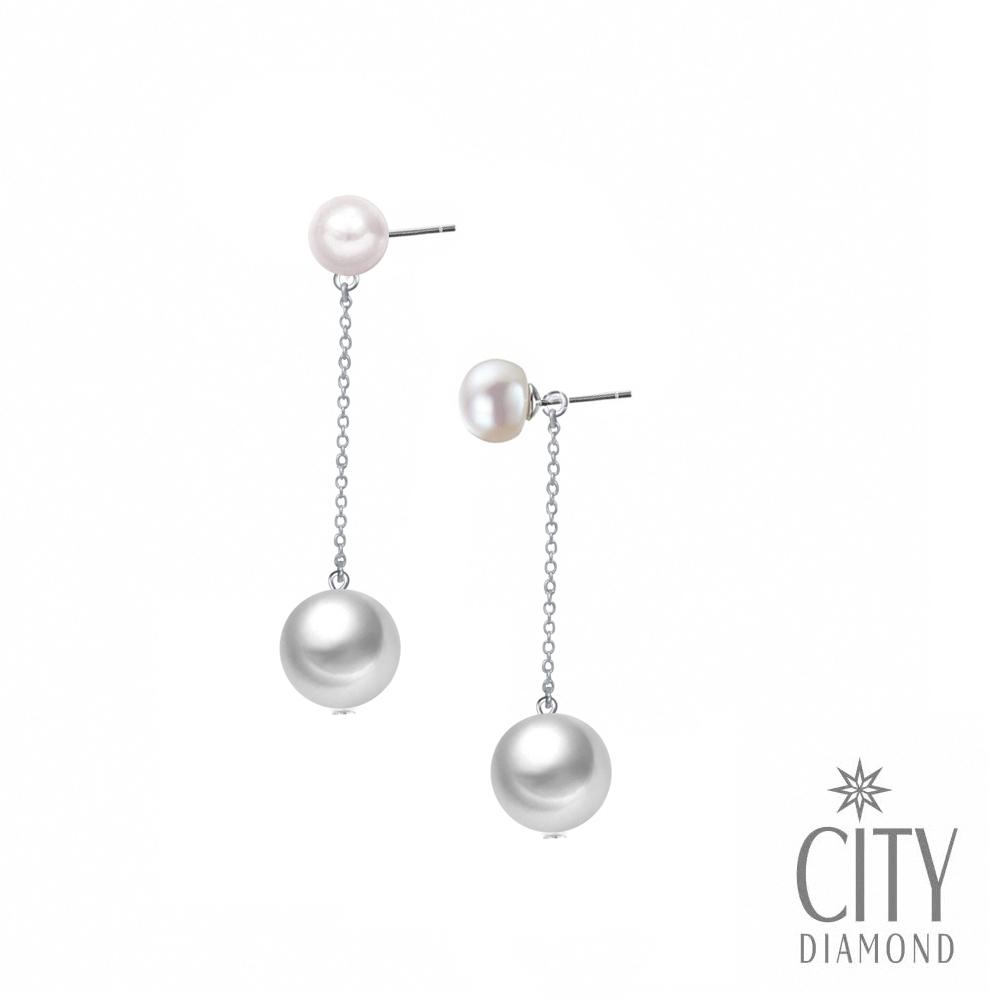 City Diamond引雅【混搭】『寶貝』長掛垂鍊二用珍珠耳環