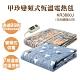 韓國甲珍 變頻式恆溫電熱毯 KR3800J 單人 product thumbnail 1