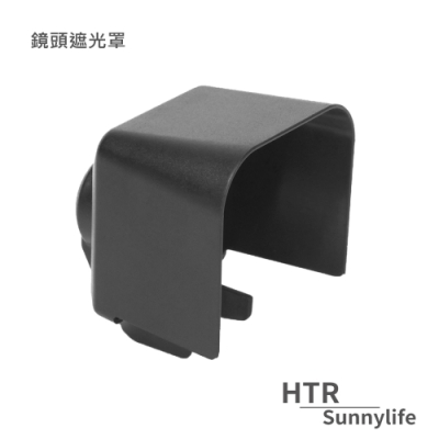 HTR Sunnylife 鏡頭遮光罩 For OSMO Pocket