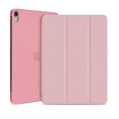 Apple蘋果iPad Pro 11吋2018版高質感三折保護皮套