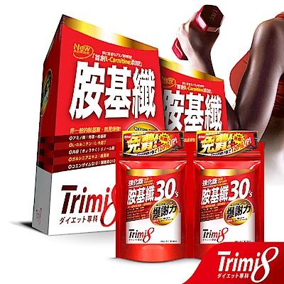 【買2送2】Trimi8 胺基纖(共150粒/盒x2 + 30粒/包x2)
