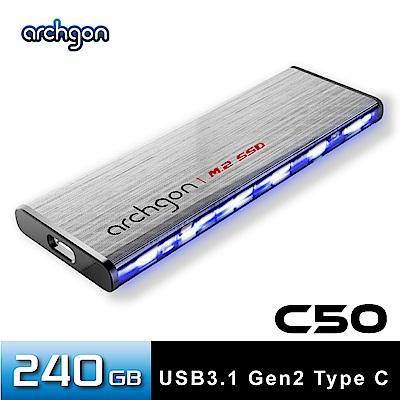 Archgon C502LK  240GB外接式固態硬碟 USB3.1 Gen2 -流線風