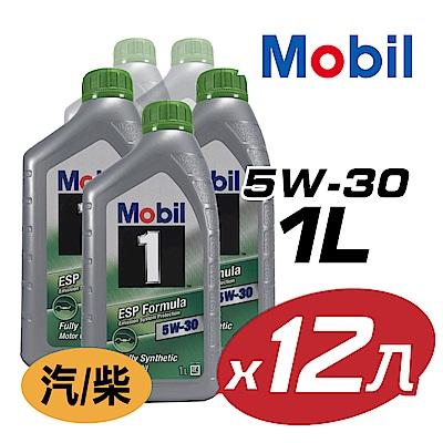 機油 整箱購 Mobil 美孚 5W-30 12入 超值組