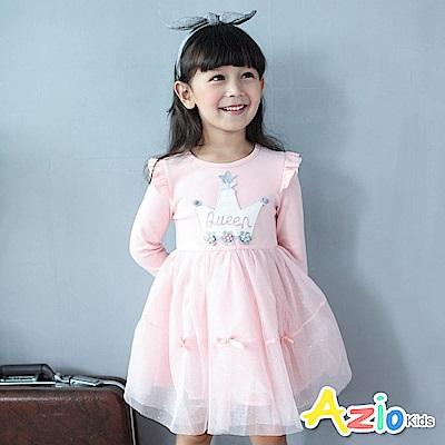 Azio Kids 洋裝 立體花朵皇冠亮片網紗厚棉洋裝(粉)