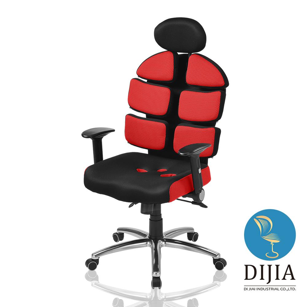 椅子夢工廠 6背收納鋁腳PU輪電腦椅/辦公椅(兩色可選) @ Y!購物