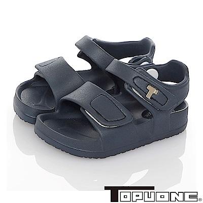 TOPUONE童鞋 防水極輕量吸震腳床型休閒涼鞋-藍