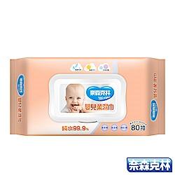 奈森克林 嬰兒純水厚實加大柔濕巾-掀蓋80抽/包