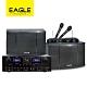 【EAGLE】專業級影音三件組 A-320+ES-K08+EWM-L368U product thumbnail 1