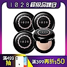 1028 玻尿酸雙采保濕粉餅SPF25★ (粉陶色) 4入組
