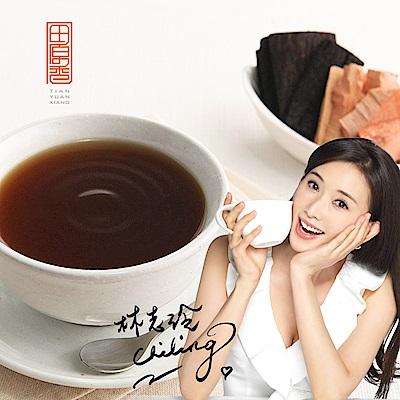 【田原香】王不留行滴雞精20入/60ml