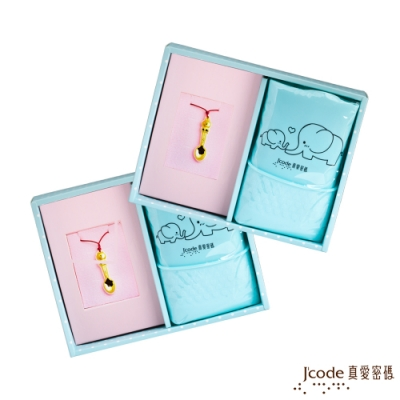 J code真愛密碼金飾 LINE熊大+兔兔金湯匙圍兜兜禮盒-0.30錢
