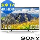 [無卡分期-12期]SONY 65吋 4K HDR液晶電視 KD-65X7500F