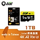 AGI 亞奇雷 microSDXC UHS-I V30 A2 U3 1TB 記憶卡 附轉卡(Made in Taiwan) product thumbnail 1