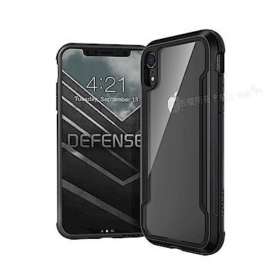 DEFENSE 刀鋒極盾Ⅲ iPhone XR 6.1吋 耐撞擊防摔手機殼(爵帝黑)