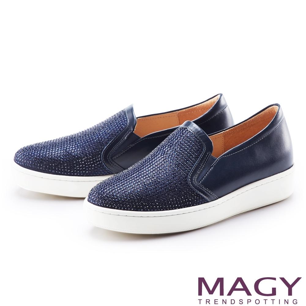 MAGY 耀眼燙鑽真皮厚底 女 休閒鞋 藍色
