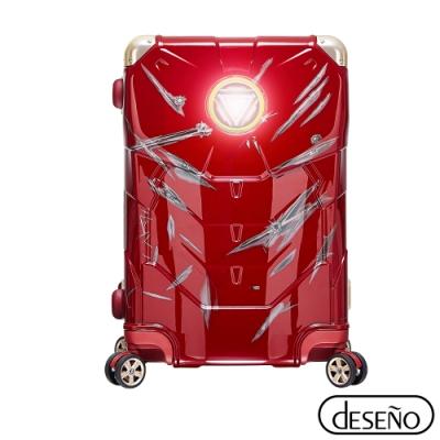 Marvel 漫威年度限量復仇者24吋 拉鍊行李箱-鋼鐵人戰損版(兩色任選)
