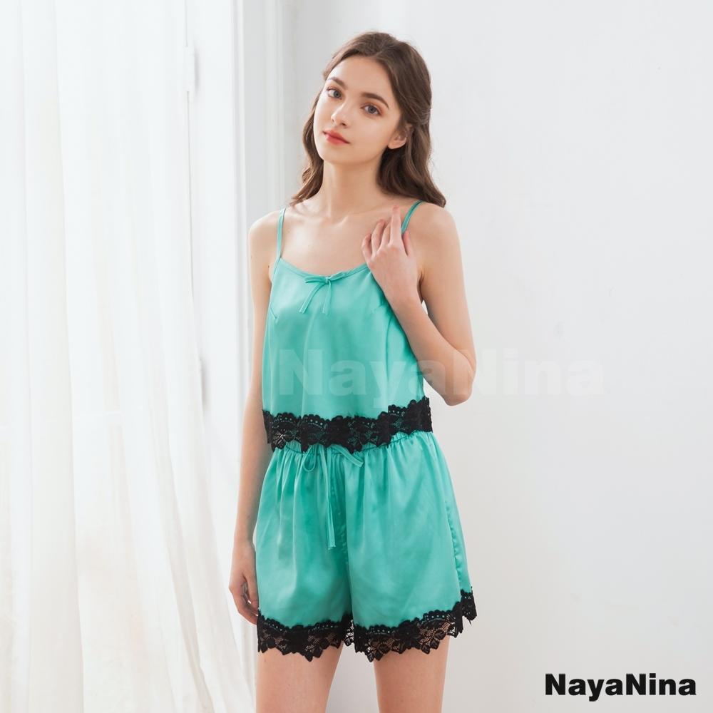 Naya Nina 湖水綠蕾絲緞面二件式細肩帶短褲套裝睡衣