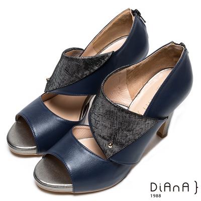 DIANA 時尚魅力-光澤鉚釘鏤空真皮魚口跟鞋-深藍