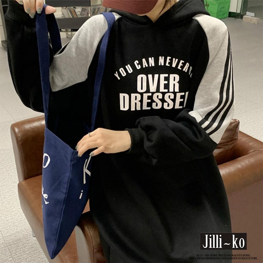 JILLI-KO 印花運動衫連帽連衣裙- 黑/灰