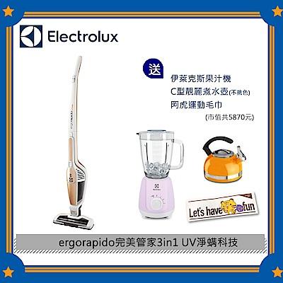 伊萊克斯 完美管家UV淨蹣吸塵器ZB3233B