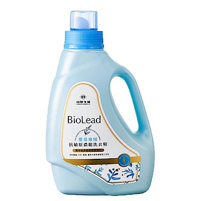 台塑生醫 BioLead 抗敏原嬰童專用洗衣精(1.2kg)