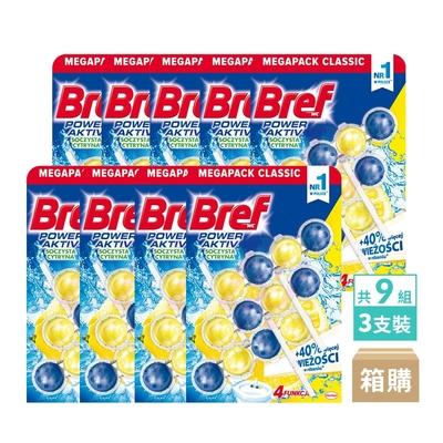 德國Bref 馬桶消臭清潔球(50g*3)x9組-檸檬/薰衣草/海洋/松木