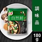 康寶 自然鮮香菇風味調味料 180G