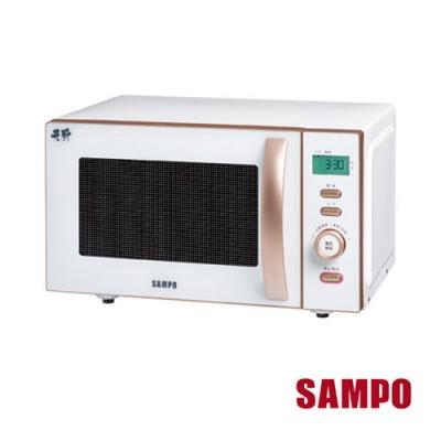 (快速到貨)SAMPO聲寶 - 21L平台式微電腦微波爐 RE-N921PM