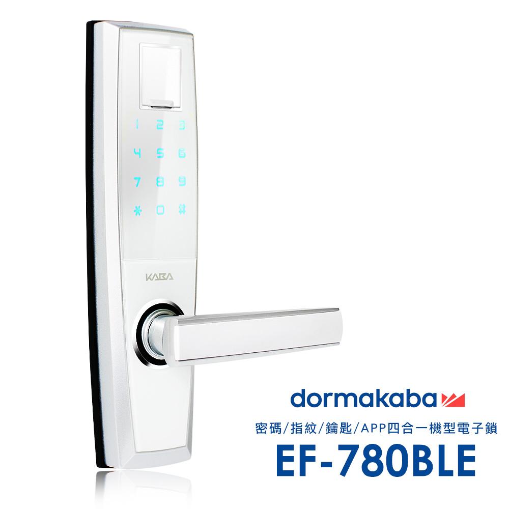 dormakaba 密碼/指紋/鑰匙/APP電子門鎖EF-780BLE-白色(附基本安裝)
