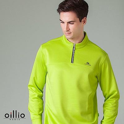 歐洲貴族 oillio 長袖T恤 立領休閒款 超柔防風布料 綠色
