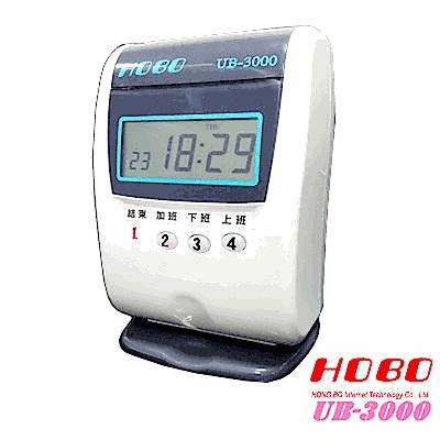 HOBO 四欄位微電腦打卡鐘 UB-3000【可外接響鈴款】