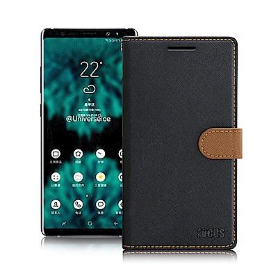 FOCUS For 三星 Galaxy Note 9 糖果繽紛支架皮套