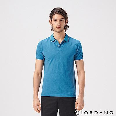 GIORDANO 男裝經典素色短袖POLO衫-44 雪花月亮藍