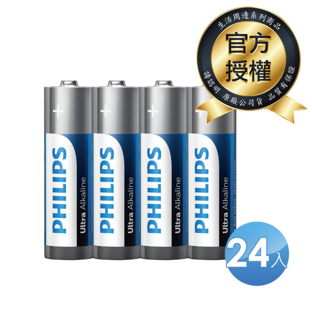 【PHILIPS飛利浦】3號超鹼電池( 24顆 )