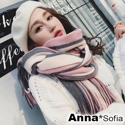 AnnaSofia 甜美條紋軟柔  厚織仿羊絨大披肩圍巾(粉灰系)