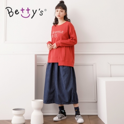 betty's貝蒂思 大口袋縫飾牛仔長裙(深藍)
